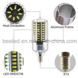 LEDのトウモロコシライトE14 15Wは白い銀製カラーボディLED球根ランプを冷却する