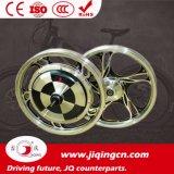 Мотор эпицентра деятельности 16 дюймов Energy-Efficient с ISO