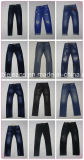 10.9oz販売(HY2539-15T)の濃紺の女性のジーンズ