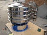 El polvo de Inspectores de la máquina de criba vibratoria Sifter Máquina (contacto con parte de acero inoxidable)