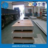 Hoja de acero inoxidable 4m m del certificado de prueba del molino 2205 densamente