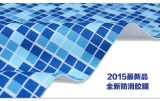 2016 New Style Swimming PVC Overlap Pool Plastic Liner