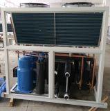 O melhor refrigerador de água do Refrigeration refrigerar de ar do preço