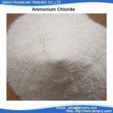 De Meststof van het Chloride van het Ammonium van de fabrikant