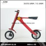Bike 12 дюймов дешевый электрический складывая, электрическая складчатость Bike
