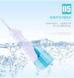 歯科クリーニングのための容易にハンドルのゴムのマッサージの電気コードレスウォータージェットのフロス