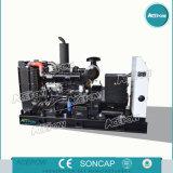 цены генераторов 100kw Xichai молчком промышленные