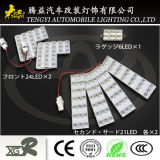 12V luz interior del poder más elevado LED Quto LED para Alphard