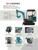 Mini máquinas escavadoras Digger 1.8t com o certificado ISO9001