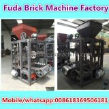 中国製半自動セメントの煉瓦作成機械