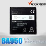 ソニーBa950のための熱い販売の携帯電話電池