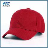 صاحب مصنع من الصين ليّنة حاجة قطب [بسبلّ كب] قبّعة [بسبلّ كب]