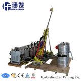 Ligne de métro hydraulique sur le fil Diamond appareil de forage de base (HFP600)
