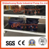 PU Material PartsおよびR55 Rubber Slurry Pump Parts