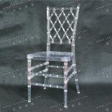結婚式Yc-Pn02のための熱い販売普及したChiavari/Tiffanyの椅子