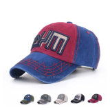 カスタム安いブランクは野球帽を遊ばす