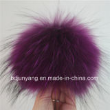 本物の多彩なアライグマの毛皮POM POM Keychain
