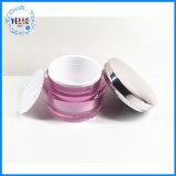 Vaso crema acrilico del vaso dell'imballaggio cosmetico cosmetico del commercio all'ingrosso 50g