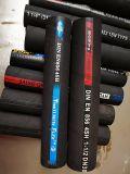 Tube hydraulique de haute qualité 4sh flexible en caoutchouc