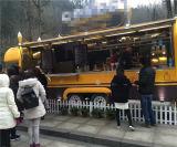 カスタマイズされるカートを販売するアイスクリームの移動式食糧