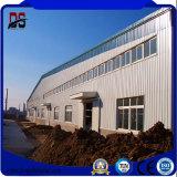 有名で軽い鉄骨構造の倉庫の建物