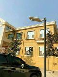Простая установка 30W все в одном интегрированномсолнечногоосвещения улиц