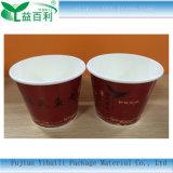 Tazas de Coffee_Disposable de las tazas para las bebidas calientes con la taza de Lids_Paper