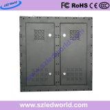 광고를 위한 실내 옥외 SMD HD 풀 컬러 조정 LED 영상 벽 스크린 위원회 (P3, P4, P5, P6)