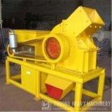 2017 Yuhong Small Stone Diesel Engine Hammer Crusher