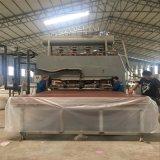 Китай фанерный машины гидравлические фанера горячий пресс машины