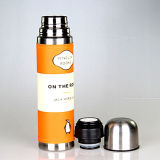 500ml Double Stainless Steel Bullet Vacuum Sports Flask (DC-HMD-500)