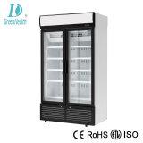 Быстро эффективных сетей супермаркетов пиво Кола холодильник охладителя дисплея
