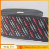 マットレスのエッジングテープのための中国によって編まれるジャカードリボン