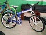 """安いLowesrの価格26の""""中断折る山の自転車のバイク"""