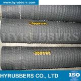 Tubo flessibile di gomma professionale dell'acqua di Qingdao Hyrubbers con l'inserto del tessuto del PE