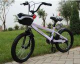 Верхнее Quality Kids Bike Made в Китае