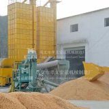 トウモロコシの米の穀物の水田の乾燥機械高品質のよい価格