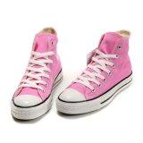 Neues Baumuster-flache weiße Farben-China-Massensegeltuch-Schuhe