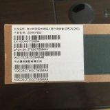 Gpon Ontario Zxhn F623 Gpon ONU con 1ge+3fe+1voice+WiFi+USB