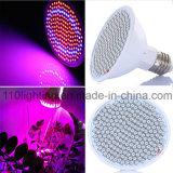 LED는 가벼운 E27 20W 166 LED 플랜트 램프를 증가한다