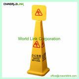 Amarillo de plástico la personalización de las palabras de advertencia de signo junta