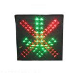 赤十字の緑の矢ライト通行料端末LEDの信号