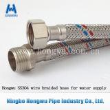 Boyau tressé en métal de connecteurs de l'eau d'acier inoxydable