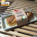 La pulpa de fibra de biodegradables desechables bandejas de embalaje de alimentos