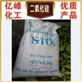 高品質の親水性の沈殿物のケイ素二酸化物96%