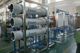 고성능 물 역삼투 치료 시스템