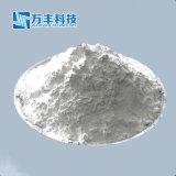 Óxido de aluminio blanco de pulido del polvo