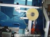 Máquina (de envolvimento) de empacotamento do cartão de Santuo