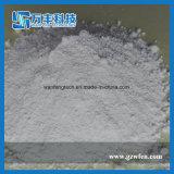 セリウムの酸化物の優れたガラスの磨く粉