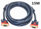 15m VGA-Kabel
